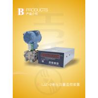 西安江河 LJZ-2差压流量监控装置 是具有单片机为处理系统的智能化数字仪表,变送器量程,仪表