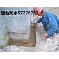 北京海淀区防水公司专业防水公司