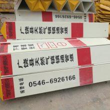 重庆中国石化标志桩 天然气管道标识桩 油气管道标志桩