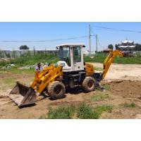 铲挖两用机 铲车挖机一体机 多用挖掘机 两头忙挖掘机装载挖掘机