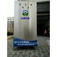 门诊污水消毒设备 免费调试质量过硬 古交弘顺HSCY型