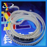 专业销售SMT贴片机皮带CLC6350 3200MM 钢丝皮带