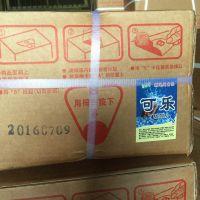 郑州新思想可乐糖浆限时活动发售,厂家直销。针对全国发货