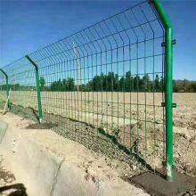 圈地围栏网现货 河岸防护安全围栏网栅栏四平铁网隔离栅-河北优盾