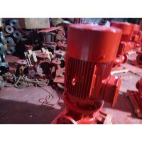 厂家直销50GDL18-15*3系列立式多级管道离心泵/*消火栓泵/喷淋泵