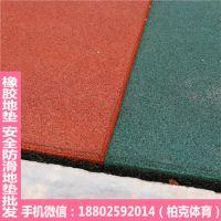 阳江学校专用地垫 学生体操垫 弹性十足橡胶地板柏克供应