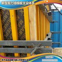 山东天建钢结构剪力墙模板支撑以钢代木Q235