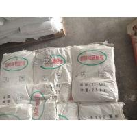三丰报价 深圳市沉淀硫酸钡 超大比重 高光硫酸钡 (现货)