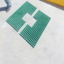 城市绿化玻璃钢树池盖板 黄色抗腐蚀格栅板 树木防护地格板