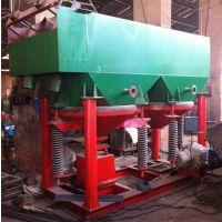 恒兴选矿设备厂家供应定做单斗400*600A隔膜跳汰机