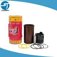 常柴配件批发农用车柴油机缸套组合S195