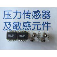 SMI【0..8psi,5.5Kpa】氧气浓缩器压力传感器SM5852-008-D-3-LR