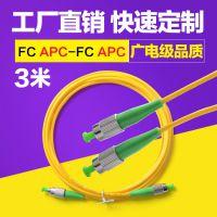 华伟FC-APC-FC-APC电信级光纤跳线尾纤单模3米可定制加长铠装皮线