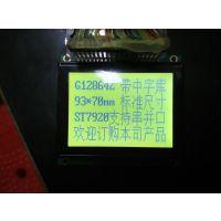 SG12864A SG12864B SG12864C SG12864D SG12864G SG128