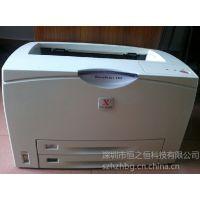 A3打印机低价转让富士施乐202 激光打印机