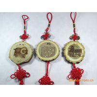 批发木制工艺品摆件 桃木挂件 可定制加工 挂饰 创意礼品创意礼品