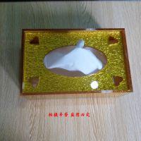 亚克力水晶家居卧室客厅抽纸盒 有机玻璃纸巾盒 亚克力餐巾纸盒