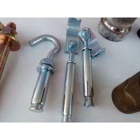 紧固件 专业生产  膨胀螺栓 国标膨胀螺丝 可订做 规格齐全