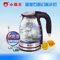 Subor/小霸王 SB-1517B 电热水壶 电热壶自动 断电 高硼硅玻璃壶