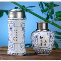 和瓷更上一层楼青花骨瓷茶具套装 茶叶罐 水能杯 茶具 商务礼品