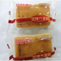 多麦 尚好麦方蛋糕 夹心面包 南京总代理 一箱5斤营养早餐