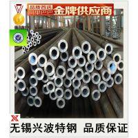 (现货批发)GB3087高压锅炉管  1cr18ni11nb高压锅炉管