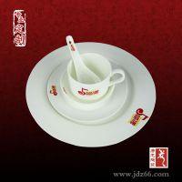 春节礼品定制陶瓷餐具 春节礼品餐具加图片