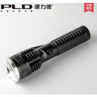 供应 派力德K250远射手电筒