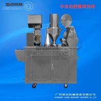 空壳胶囊灌装机 雷迈(国标0-5#)胶囊填充机厂家价格