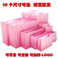 纸袋 批发定做 粉色手提袋 高档礼品袋现货 服装袋印刷多尺寸可选