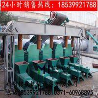 供应机制木炭机 锯末制棒机 木炭成型机 木炭生产设备