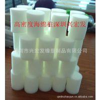 管道清洁聚氨酯海绵柱 海绵管 海绵棒