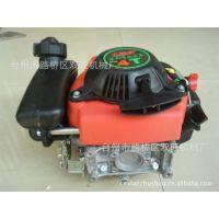 142F汽油机.四冲程汽油发动机.内燃机.小型单缸汽油机