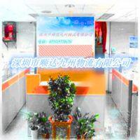 惠州空运到成都 惠州航空运输到成都 24小时订舱服务