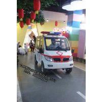 儿童体验馆电动救护车 体验馆120急救车 供应儿童体验馆设备