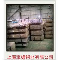 上海宝钢深冲镀锌板,规格齐全,质量三包