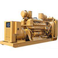 供应河南柴油发电机组20~2000kw价格,厂家