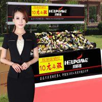 热卖厂家直销江湖暴利产品小本创业免费加盟地摊袜子批发