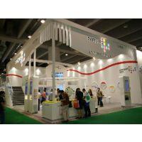 广州展览设计免费出图