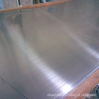 现货宝钢合金钢 Cr9Mo合金钢板 15CrMo合金钢板 1Cr5Mo耐热钢板