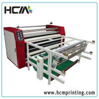 11热转移印花机具有快速环保的独特优势|上海滚筒热转印机价格