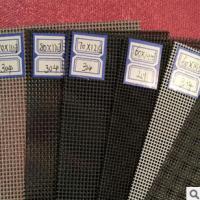 厂家现货供应质优价廉纱窗网鲁特佳隐形纱窗