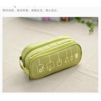 出差旅行收纳数码包袋电子产品配件收纳包 电子收纳包定制 定制企业LOGO