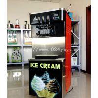 供应沈阳自动冰淇淋机商用冰淇淋机冰淇淋机多少钱