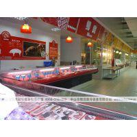 超市鲜肉柜报价 保鲜冷藏展示柜 雅淇冷冻柜厂家