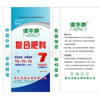供应 谱华章 45含量 含硝态氮 硫酸钾复合肥批发