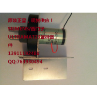 氧传感器U23氧电池 CEMS配件 烟气在线监测系统配件