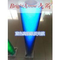 亮箭1100高强级反光膜适用于道路交通小区公园等公共设施产所反光警示贴可分切裁片印刷定制