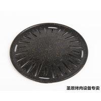 麦饭石圆形烤盘 韩国烤肉盘 无烟不粘家用韩式加厚碳烤炉大烧烤盘