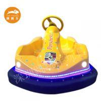 内蒙古碰碰车车 儿童游乐电瓶碰碰车 广场游乐设备